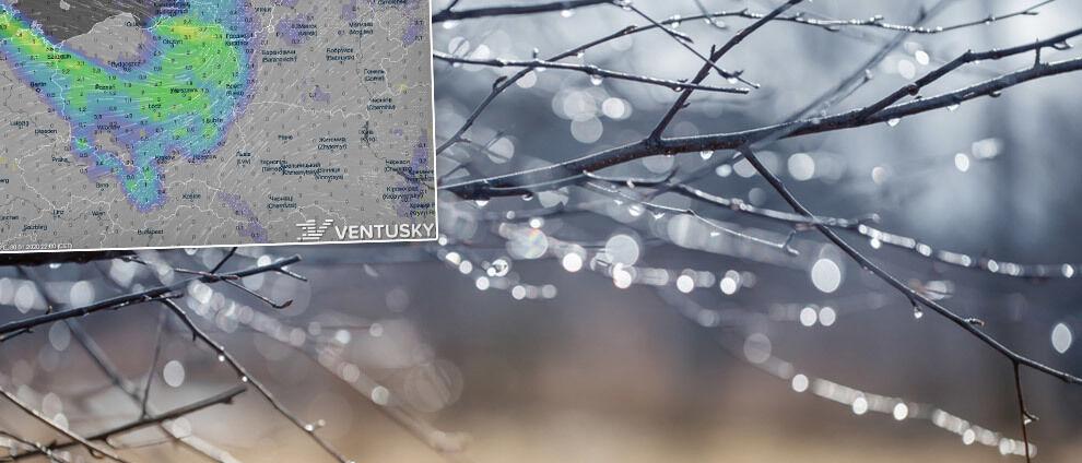Pogoda na pięć dni: dużo chmur, deszcz, </br>deszcz ze śniegiem, a nawet śnieg